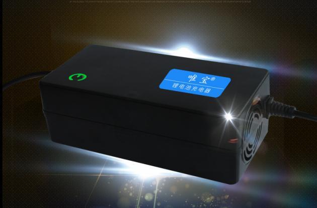 鋰電池專用充電器 1
